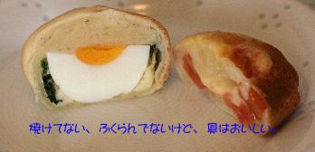2008.01.27-063.jpg