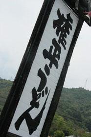 2009.05.02-188.jpg