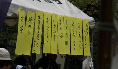 2009.10.08-147.jpg
