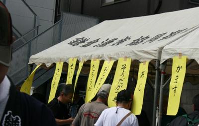 2009.10.08-148.jpg