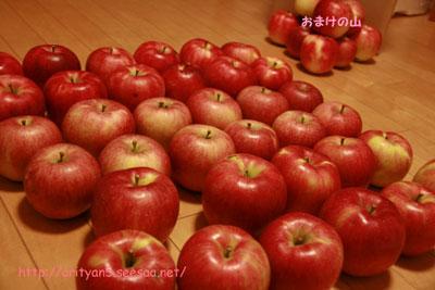 2009.10.12-171.jpg