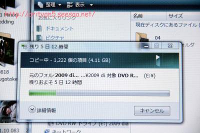 2010.01.20-001.jpg