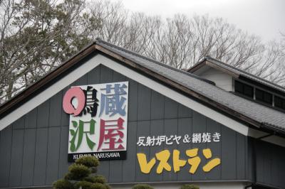 2010.02.16-059.jpg