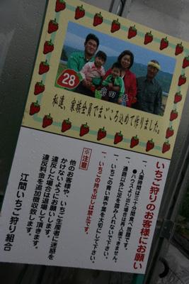 2010.02.16-176.jpg