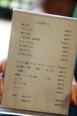 2011.09.17-014.jpg